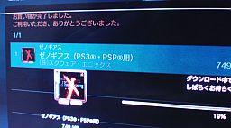 000ga_xeno.jpg