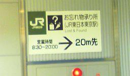 001-wasuremono.jpg